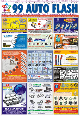 Auto Newspaper, Magazine, Journal in India | Auto Components