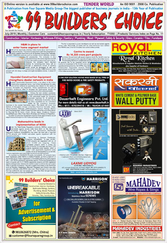 Issue July - 2019