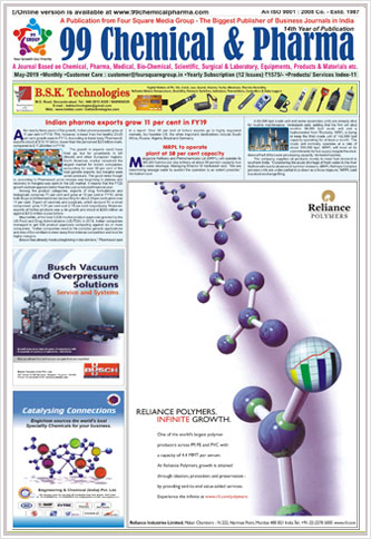 Issue May-2019