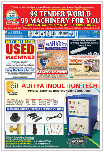 Rajkot Machine Tools 2016, Rajkot