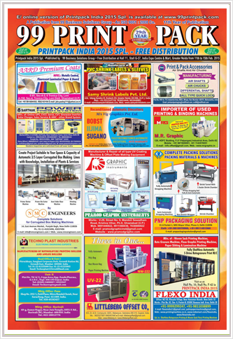 Printpack India 2015, Greater Noida