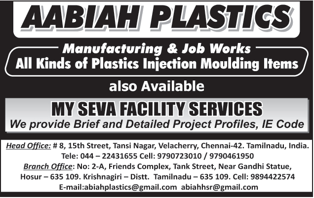 Plastic Injection Moulding Items,Moulding Items, Plastic Injection Items, Injection Moulding