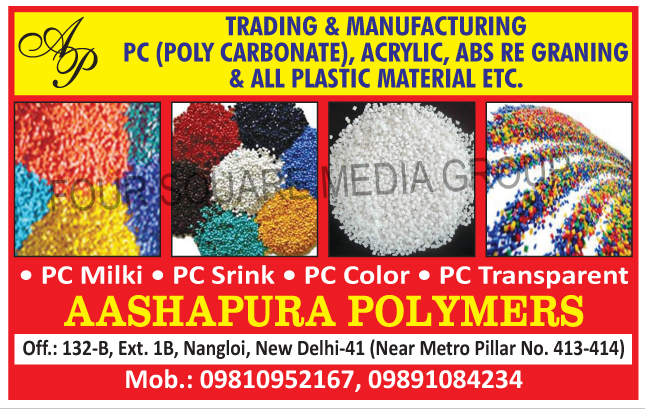Poly Carbonate Granules, Acrylic Granules, Abs Re Grand Granules, Plastic Materials, PC Milky Granules, PC Shrink Granules, PC Transparent Granules,Agglomerator, Plastic Washed Machines, Plastic Grinders, Film Dryers, Plastic mixer machine, Plastic Washing Plants, Plastic Dusting Machines, Milk Bag Cleaners, Waste Plastic Print Cleaners, Plastic Waste Washing Machines, Plastic Washed Machines, Scrap Plastic Print Cleaners, Plastic Scrap Washing machines, PC Color, PC Transparent, Acrylic, ABS Re Graning