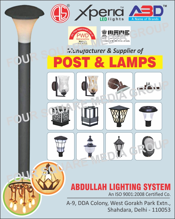 Gate Lights, Garden Lights, Wall Lights, Bollard Lights, Poll Lights, Mirror Lights, UP Lighters, Picture Lights, Porch Lights, Bulk Heads, Brick Lights, LED Lights