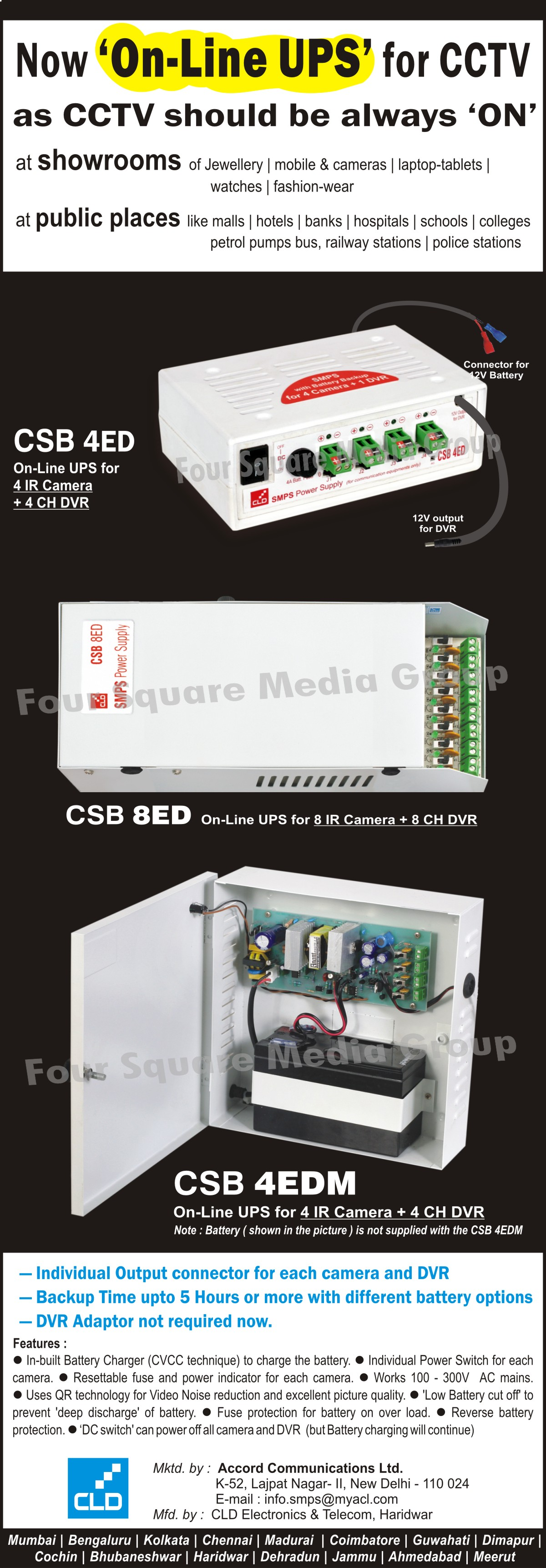 CCTV Power Supplies, SMPS,CCTV SMPS , LED Lights, CCTV Battery Backup Power Supplies, CCTV SMPS