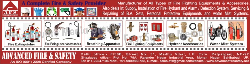 Fire Fighting Equipments, Fire Fighting Accessories, Fire Hydrant Systems, Fire Alarm Systems, Fire Detection System, Fire Extinguisher, Fire Extinguisher Accessories, Breathing Apparatus, Hydrant Accessories, Water Mist systems, Water Mist Systems, Safety Products, Fire Safety Products