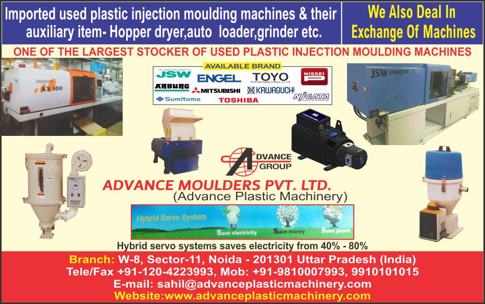 Used Plastic Moulding Machines, New Plastic Moulding Machines, Second Hand Plastic Moulding Machines, Old Plastic Moulding Machines, Hoper Dryers, Vaccum Loaders, Vacuum Loaders, Grinders, Chillers, Hybrid Servo Systems, Used Plastic Moulding Machines,Coil Lines, Finishing Machines, Foldings, Pipe Bending, Plate Rolls. Press Brakes, Punchings, Shearing, Structural Fabrication, Sawing, Section Bending Rolls, Water Jet cutting, Plastic Injection Moulding Machines