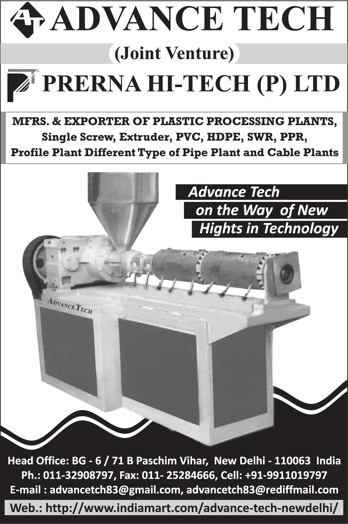 Plastic Processing Plants, Single Screws, Extruder, PVC Profile Plnats, HDPE Profile Plants, SWR Plants, PPR Profile Plants, Pipe Plants, Cable Plants,Cutter Pullers, Screw, Barrel, Industrial Equipments, Payoff Take Ups