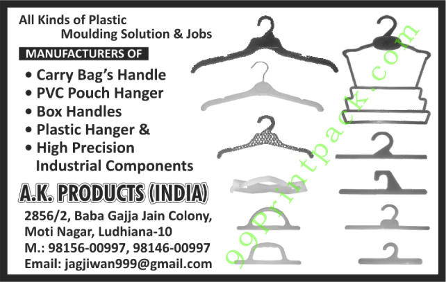 Carry Bag Handles, PVC Pouch Hangers, Box Handles, Plastic Hangers, High Precision Industrial components, Plastic Mouldings