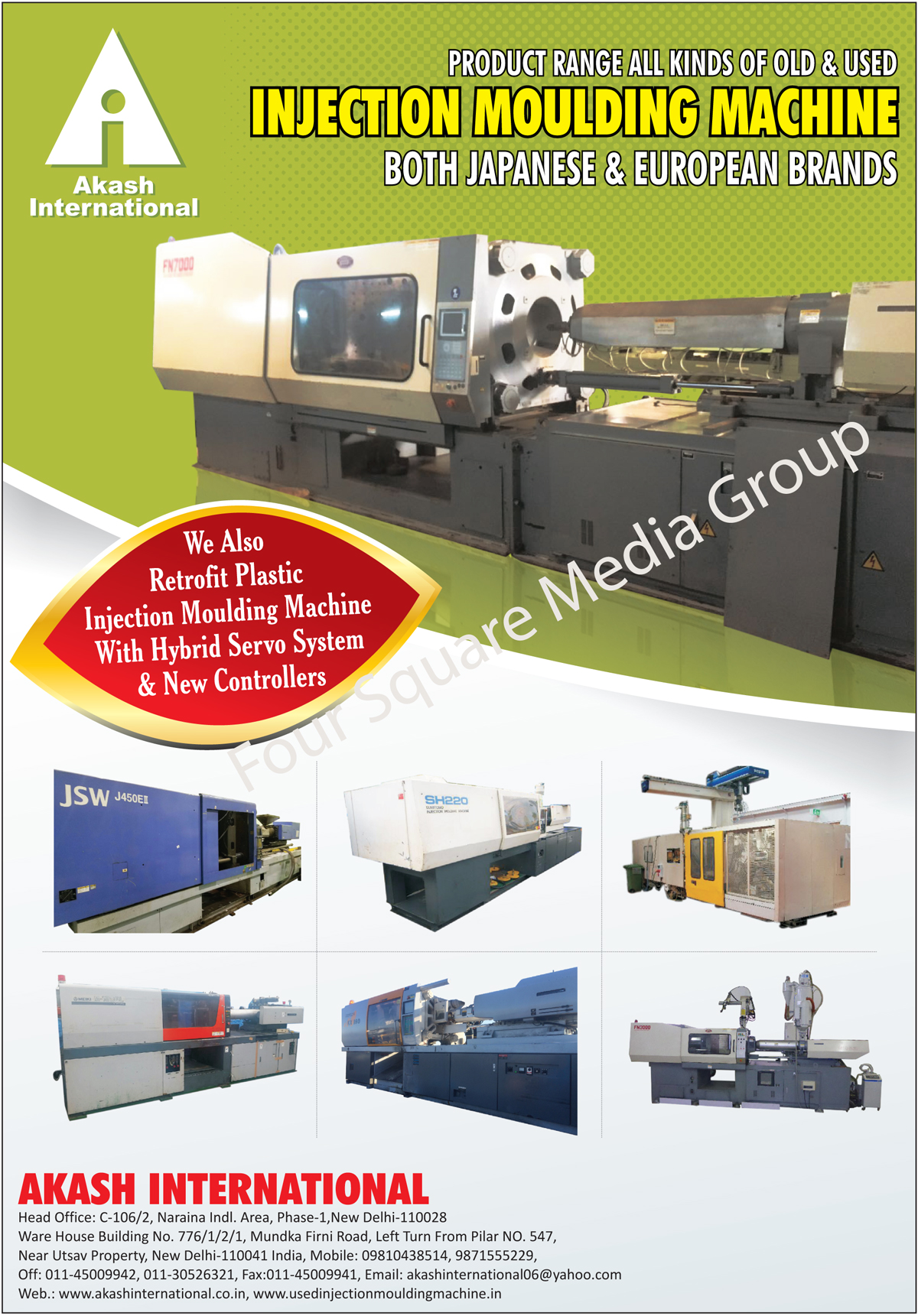 Injection Moulding Machines, Used Injection Moulding Machines, Injection Molding Machines, Used Injection Molding Machines, Retrofit Injection Moulding Machines, Retrofit Injection Molding Machines