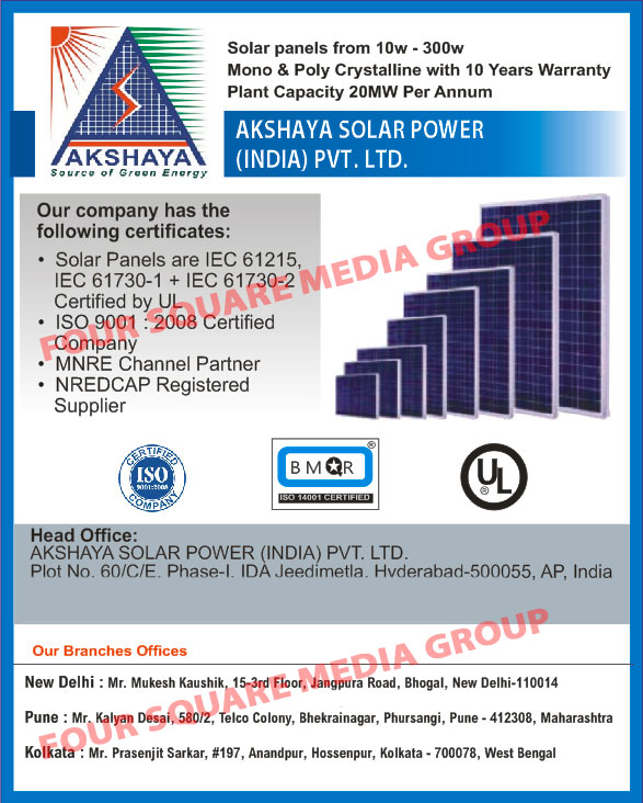 Solar Panels,Solar Street Lighting , Solar Home Lighting , Solar Lantern, Solar Water Pumps