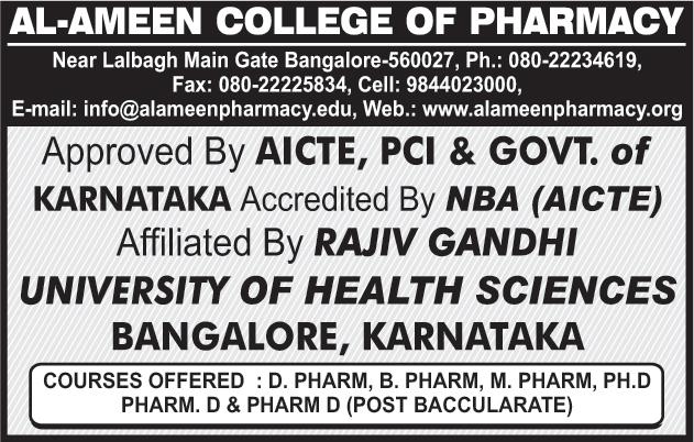 Pharmacy College, D Pharma Courses , B Pharma Courses , M Pharma Courses, PHD Pharma Courses,D.Pharma, B. Pharma, M. Pharma, PH.D Pharma
