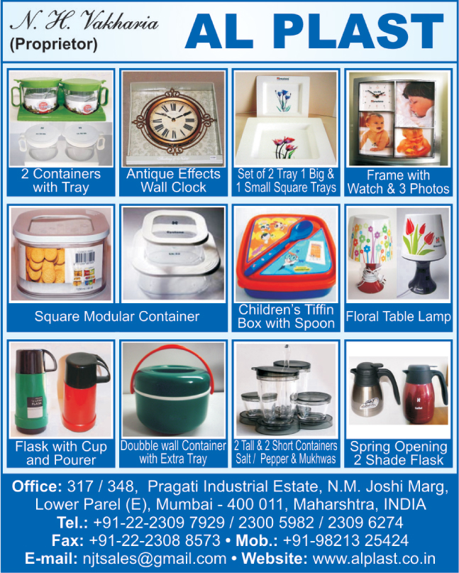 Two Containers Trays, Wall Clocks, Photo Frame, Square Modular Containers, Children Lunch Box, Table Lamps,Flasks, Spring Opening Flasks, Two Trays Set, Double Wall Container, Salt Containers, Pepper Containers, Mukhwas Containers,Containers, Lamp, Floral Table Lamp, Tiffin Box, Trays, Antique Effects Wall Clock, Watches