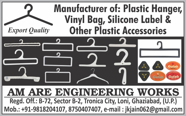 Plastic Hangers, Vinyl Bags, Silicone Labels, Plastic Accessories, Plastic Accessory