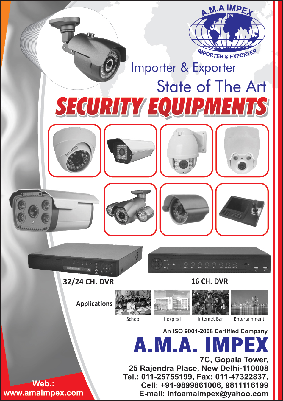 Security Equipments, CCTV Cameras, DVR, Digital Video Recorders