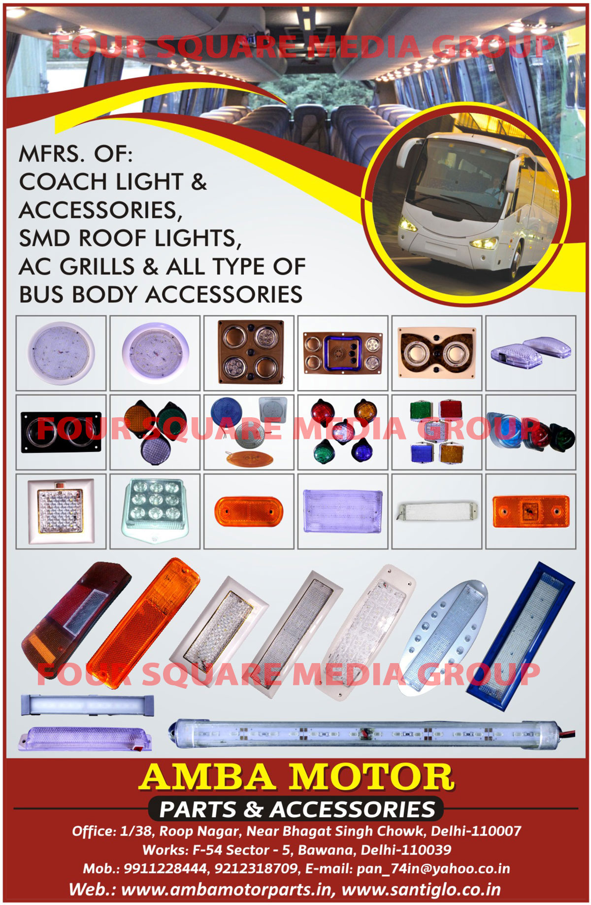 Coach Lights, Coach Accessories, Coach Accessory, Automotive SMD Roof Lights, AC Grills, Bus Body Accessories, Bus Body Accessory