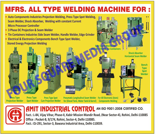Tin Containers Side Seam Welding Machines | Press Type Spot