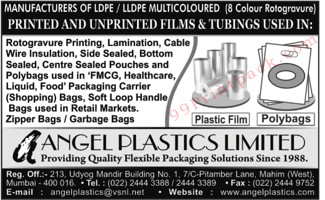 LDPE Printed Films, LDPE Unprinted Films, LLDPE Printed Films, LLDPE Unprinted Films, LLDPE Tubing, LDPE Tubing,Cable Wire Insulation, Rotogravure Printing, Lamination, Plastic Film, Polybags, LDPE Films Roll, LLDPE Films Sheet, Lamination Film, Rotogravure Printed Rolls, Rotogravure Printing Bags, Bottom Seal Bags, Side Seal Bags, Soft Loop Handle Bags, D Punch Shopping Bags, Garbage Bags, Zipper Bags, Films, Tubings