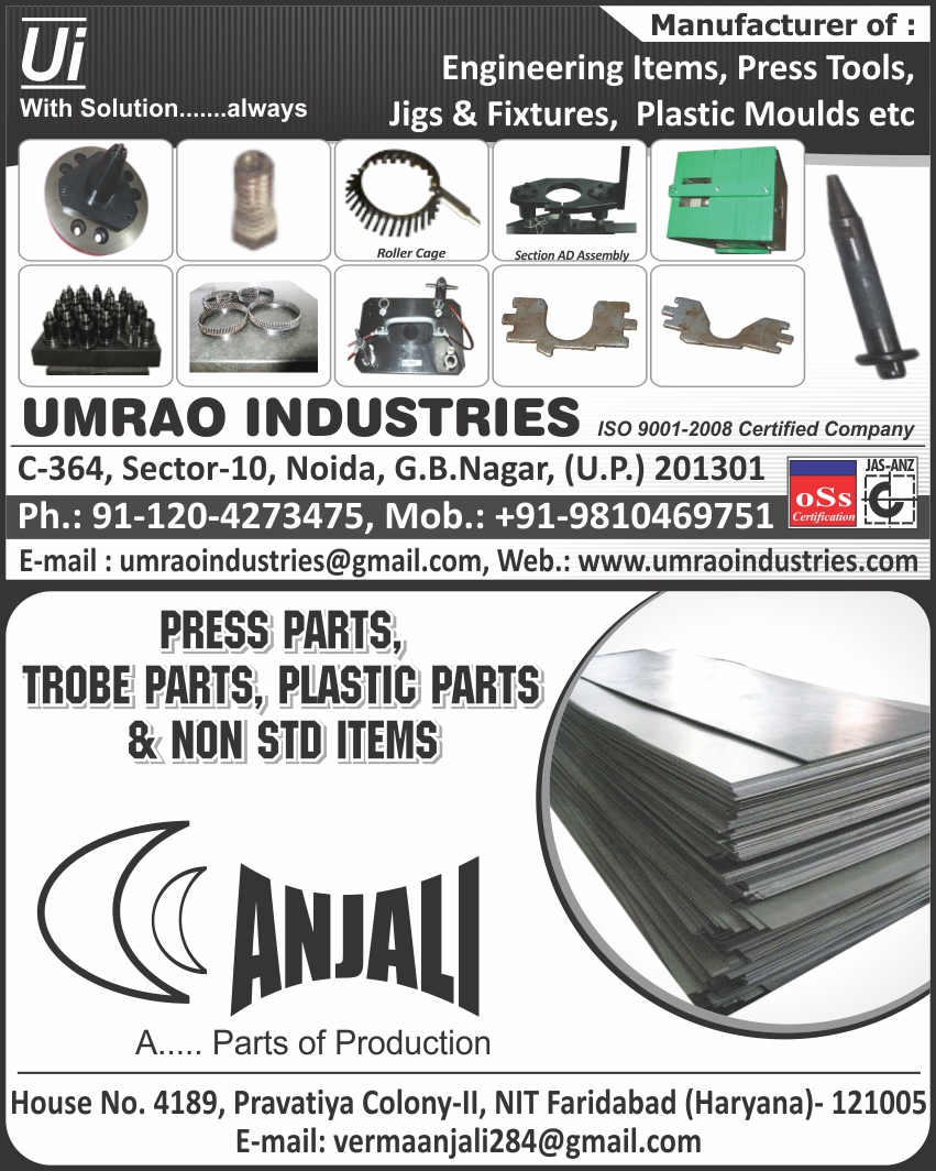 Press Parts, Trobe Parts, Plastic Parts, Non Standard Items,Probe Parts