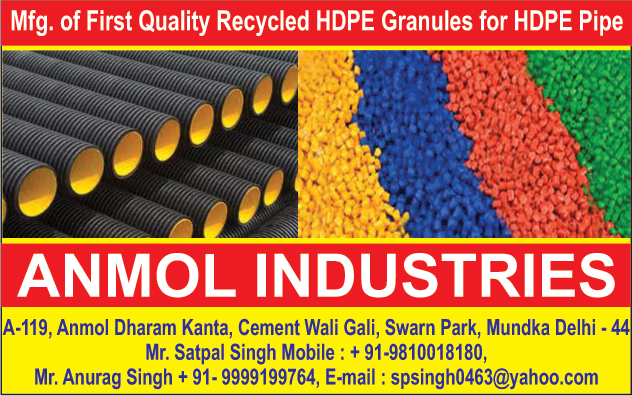 Recycled HDPE Granules For HDPE Pipes, Recycled HDPE Granule For HDPE Pipes