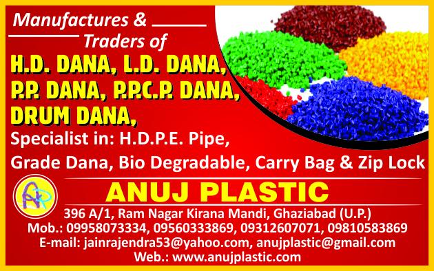 HD Dana, HD Granules, LD Dana, LD Granules, PP Dana, PP Granules, PPCP Dana, PPCP Granules, Drum Dana, Drum Granules, Plastic Granules