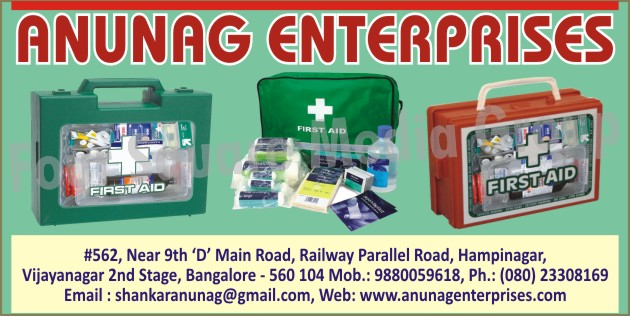 First Aid Box, Medicine Kit,Inverter Roof Lights, Side Mirrors, Rubber Mats Floor Mats, Paint Filter Mats