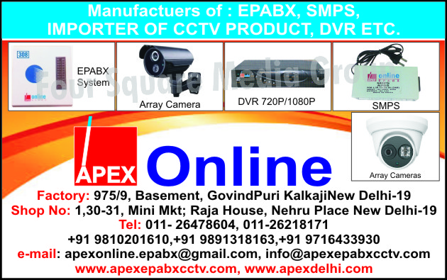 EPABS Systems, SMPS, Siwtch Mode Power Supply, CCTV Products, DVR, Digital Video Recorders, Array Cameras