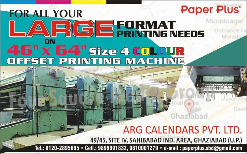 Four Colour Offset Printing Machines, 4 Colour Offset Printing Machines,Offset Printing Machines