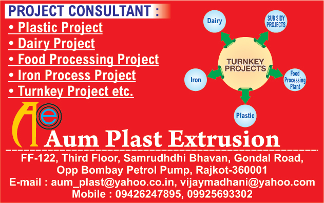 Plastic Projects, Dairy Projects, Food Processing Projects, Iron Process Projects, Turnkey Projects, Food Processing Plants, Subsidy Projects