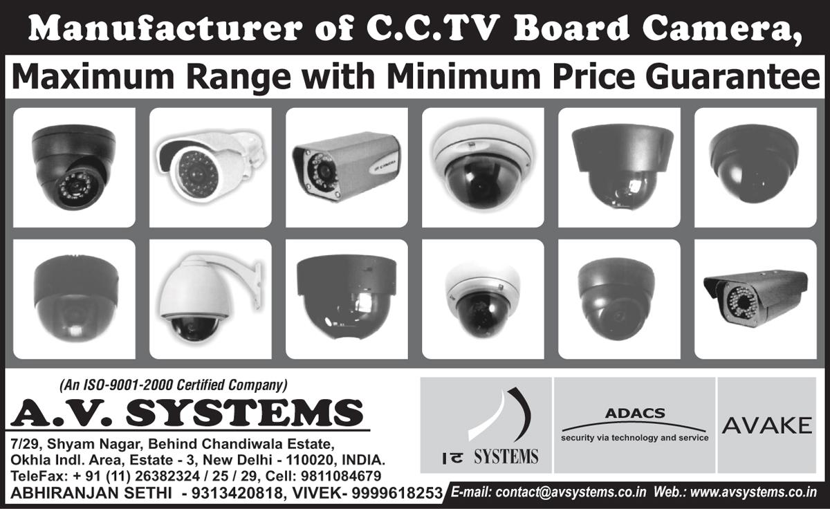 CCTV Board Cameras, Security Products, Security Equipments,Cctv, Camera