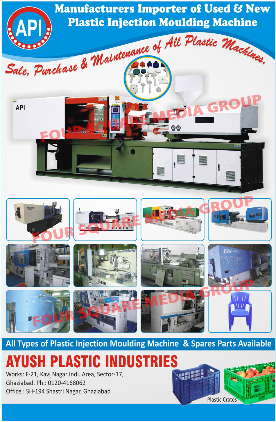 Used Plastic Injection Moulding Machines, Plastic Injection Moulding Machines, Plastic Injection Molding Machines, Plastic Moulded Components, Blow Moulded Plastic Components, Battery Containers, Battery Plates, Automatic Plastic Moulding Machines, Battery Container Accessories, Industrial Moulding Machines, Used Plastic Injection Molding Machines