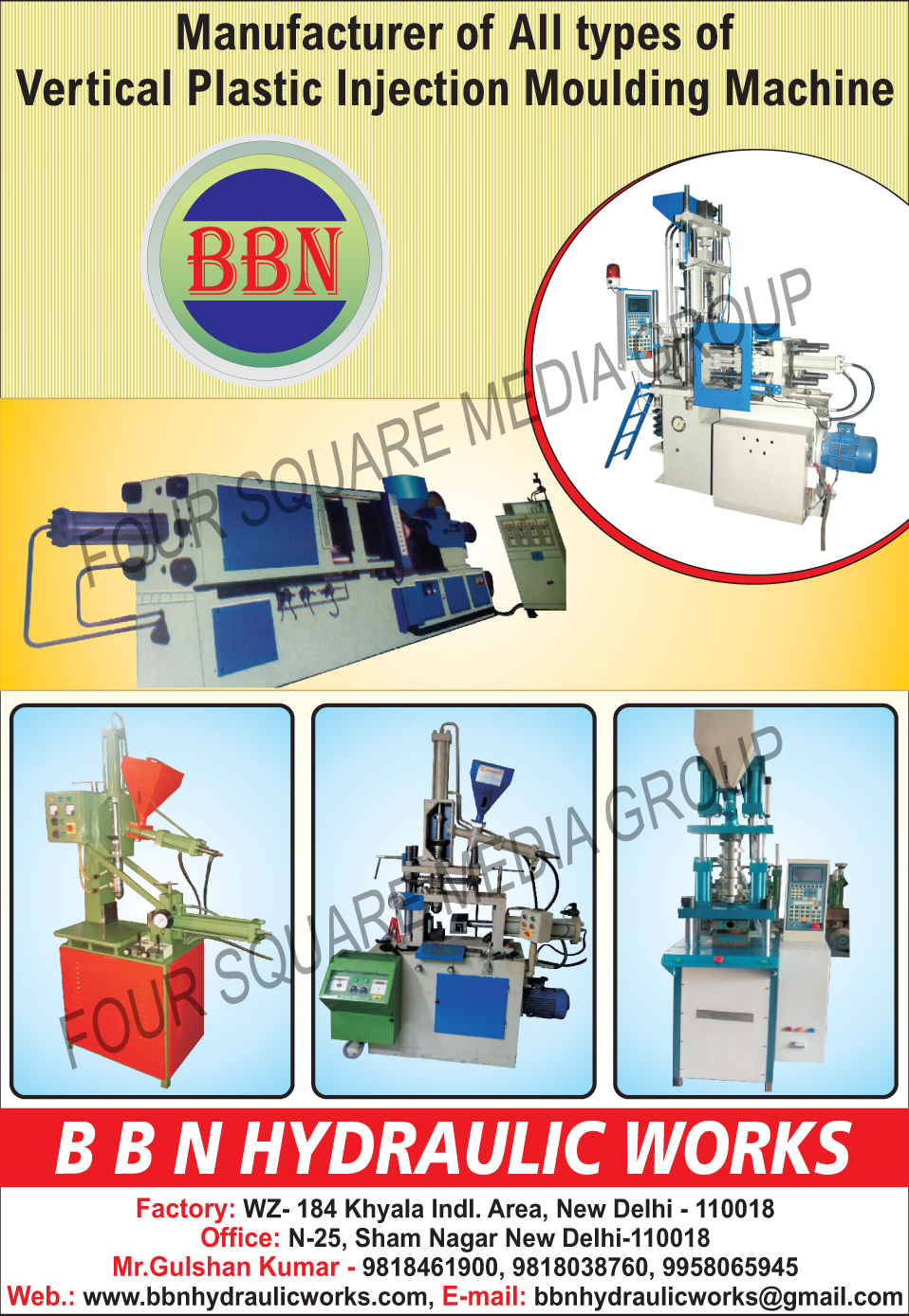 Vertical Plastic Injection Moulding Machines, Vertical Plastic Injection Molding Machines, Plastic Injection Moulding Machines, Plastic Injection Molding Machines