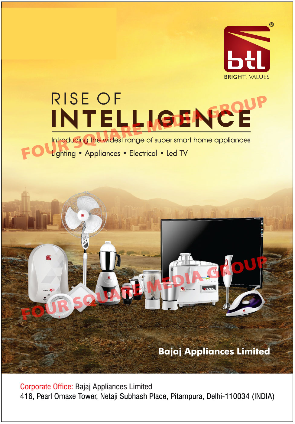 Lights, Light Appliances, Electrical Products, Led Lights, LED Down lights, LED Bulbs, Home Appliances,  Mixer Grinders, Exhaust Fans, Hand Blenders, Electric Iron, Pedestal Fan