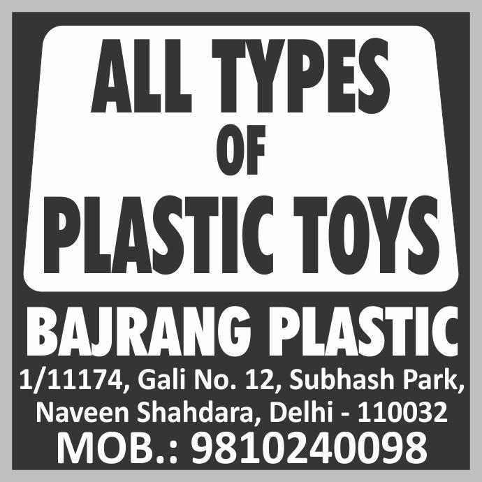 Plastic Toys, Toys