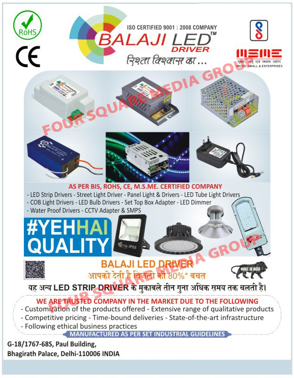 Power Supply Drivers, Rain Proof SMPS Drivers, Led Dimmer Drivers, Panel Light Drivers, CCTV Drivers, RO Water Drivers, Led Street Light Drivers, Led Tube Light Drivers, Led Bulb Drivers, Led Drivers, Led Strip Drivers, Street Light Drivers, Panel Lights, Power Supply, CCTV, R.O. Water, Rain Proof SMPS, Led Dimmers, Led High Bay Light Driver, Led Flood Light Driver, Led Commercial Panel Light Driver