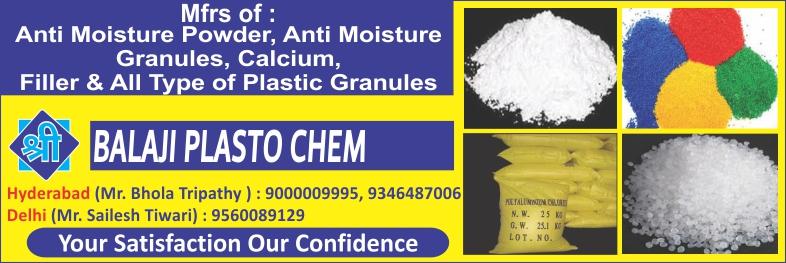 Anti Moisture Powder, Calcium, Granules, Plastic Granules, Anti Moisture Granules, Calcium Carbonate, Filler, Plastic Granules