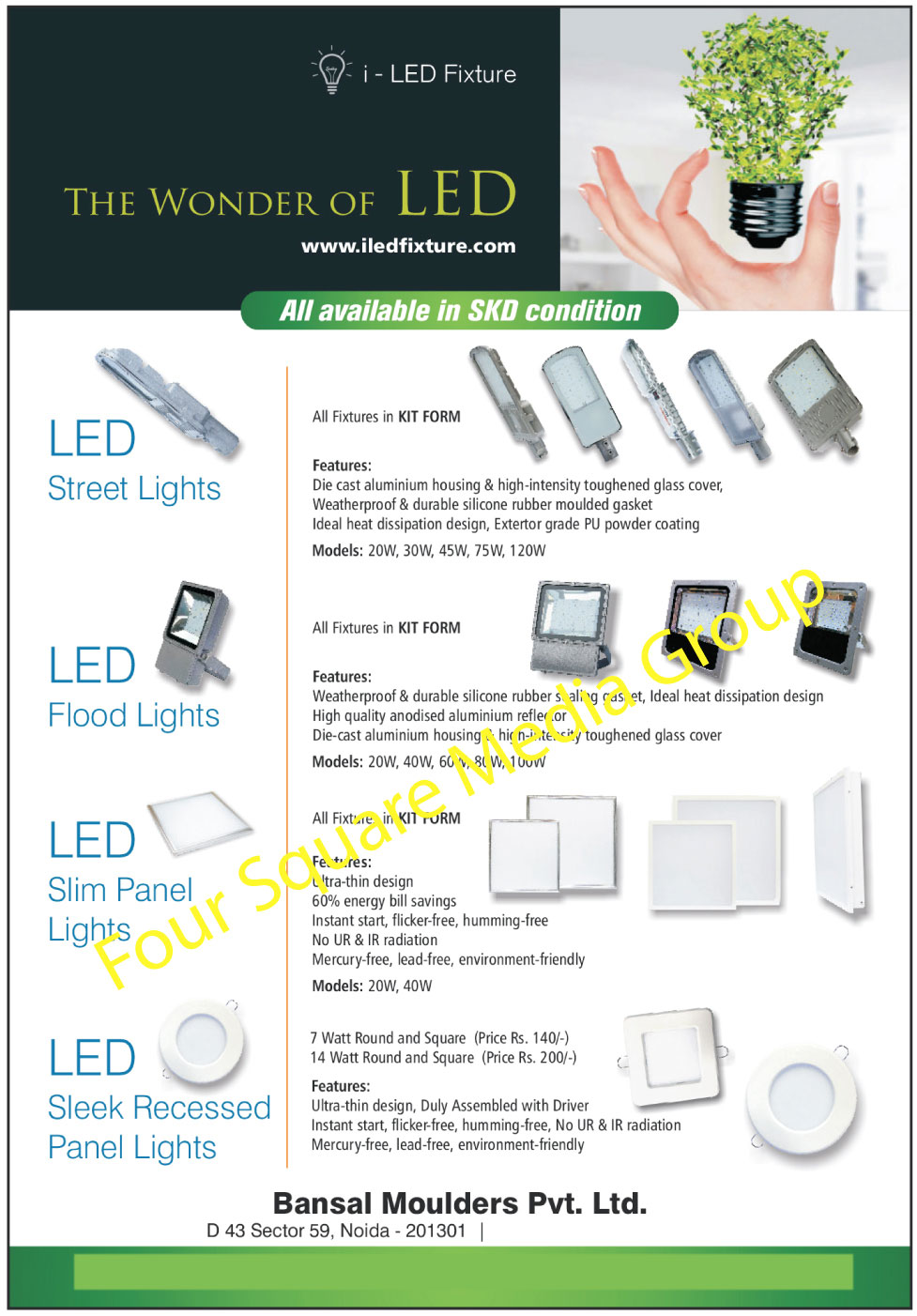 Led Lights, Led Street Lights, Led Flood Lights, Led Slim Panel Lights, Led Sleek Recessed Panel Lights, Sleek Recessed Led Panel Lights, Slim Led Panel Lights