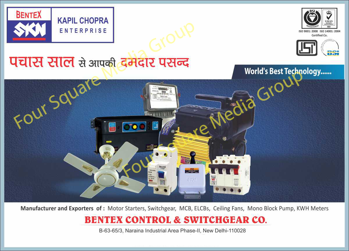 Motor Starters, Switchgears, MCB, ELCBs, Ceiling Fans, Mono Block Pumps, KWH Meters