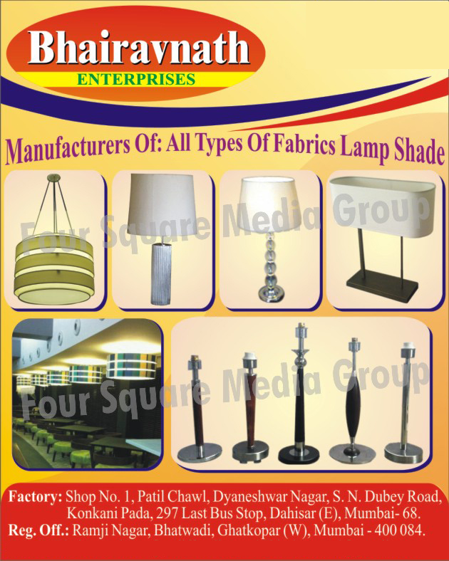 Fabric Lamp Shade,