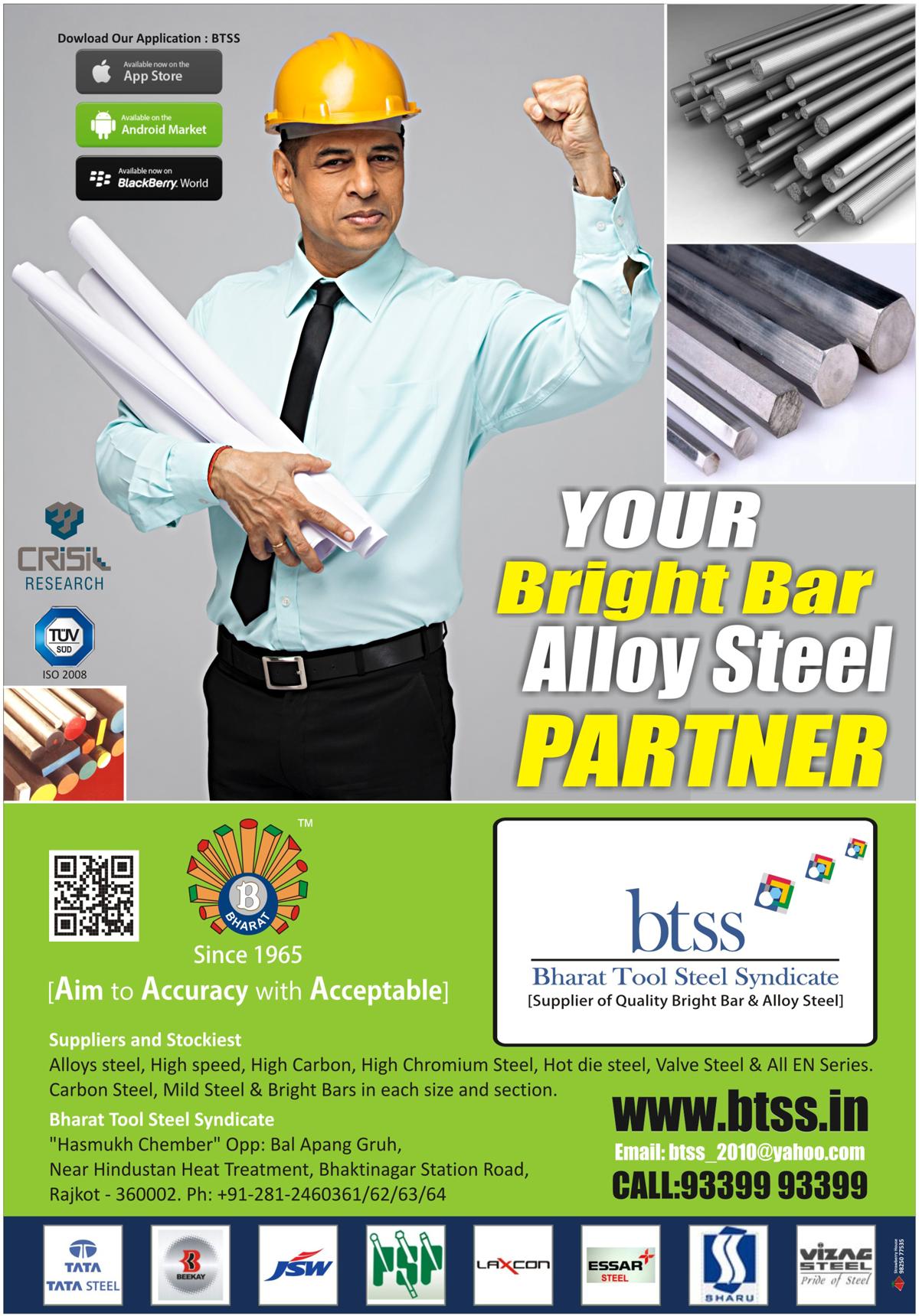 Steel Bright Bars, Alloy Steel Bars, Hot Die Steel Bars, Valve Steel Bars, Carbon Steel Bars, Mild Steel Bars