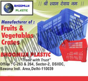 Plastic Crates, Fruit Crates, Vegetable Crates, HD Crates, BOPP Crates, Crates