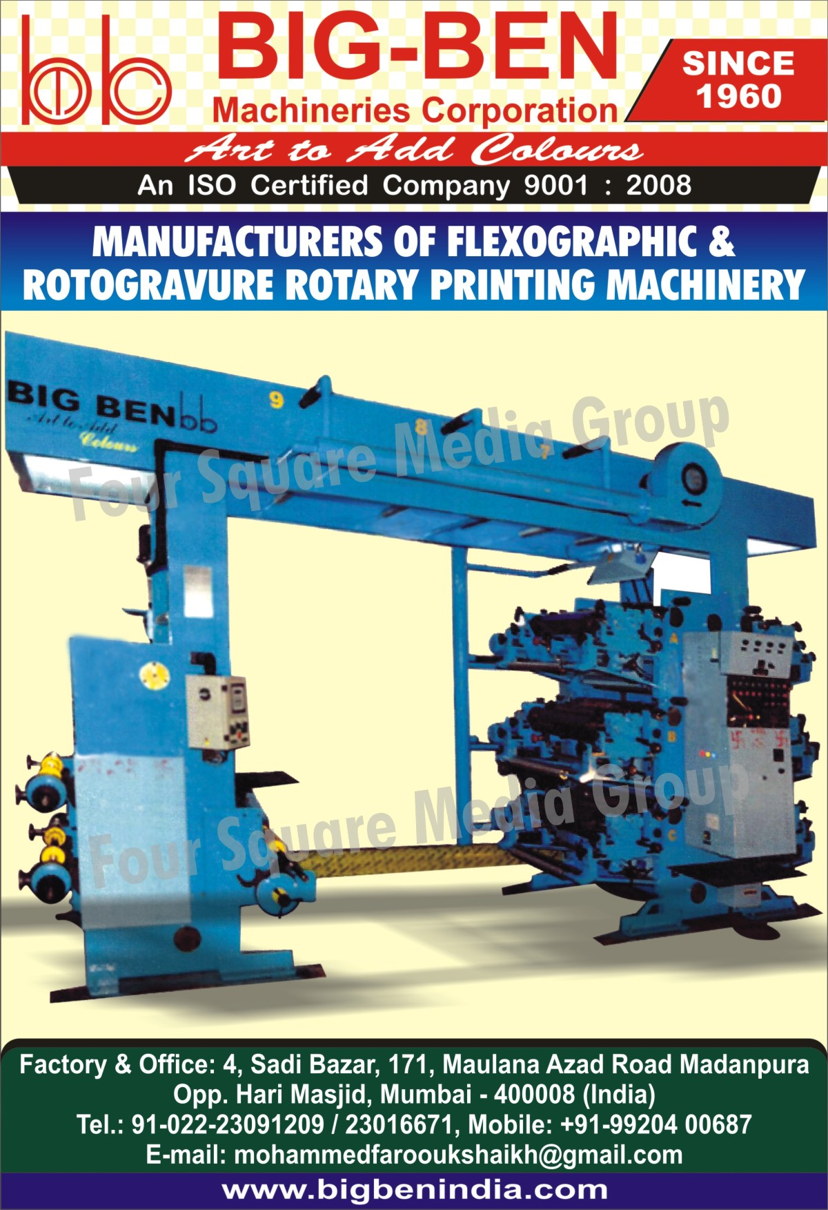 Flexographic Rotary Printing Machinery, Rotogravure Rotary Printing Machinery