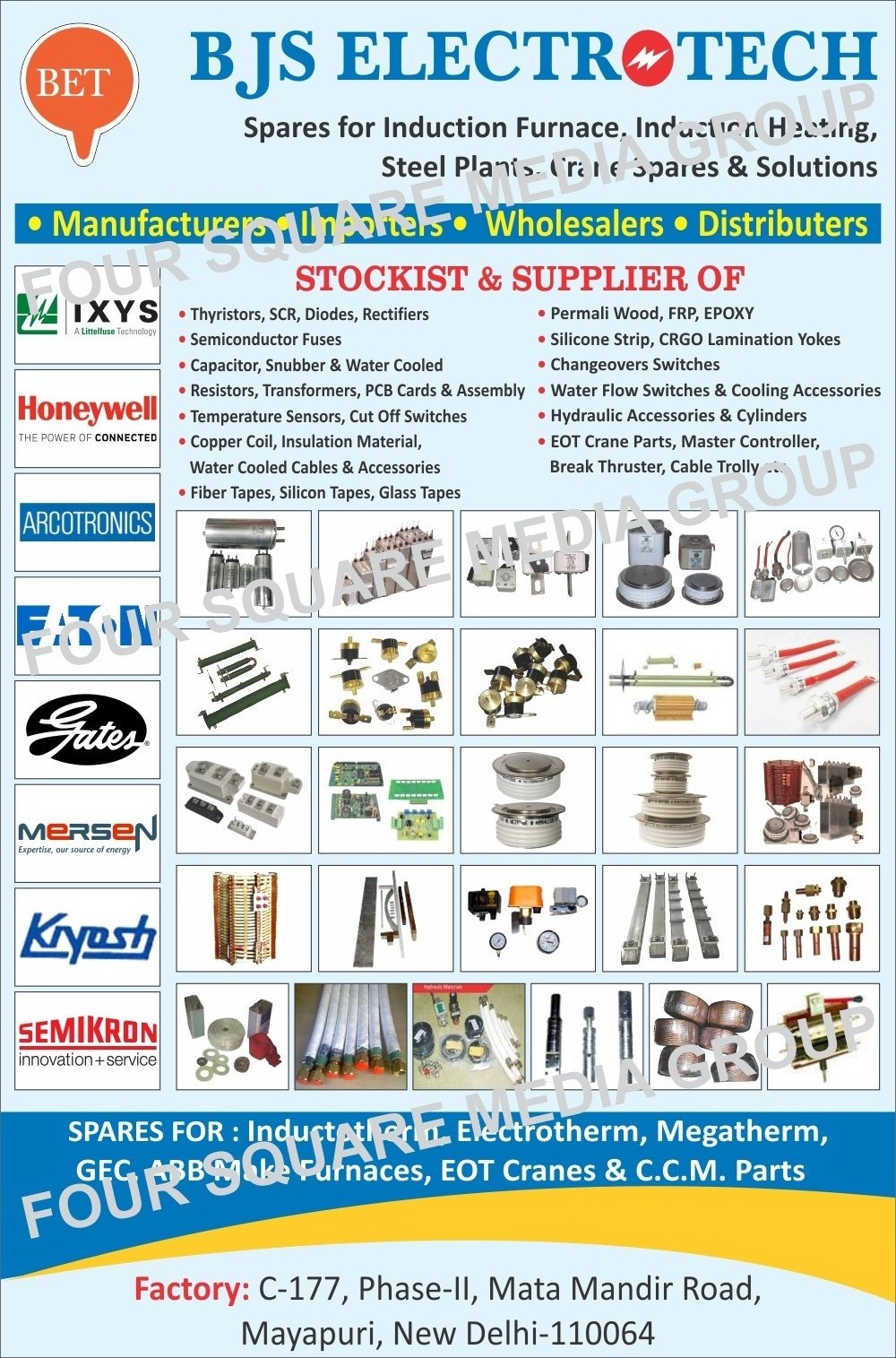 CCM Spare Parts, Cone Cast Machine Spare Parts, Inductotherm Furnace Spare Parts, Electrotherm Furnace Spare Parts, Megatherm Furnace Spare Parts, EOT Crane Spare Parts, Induction Furnace Spare Parts, Induction Heating Spare Parts