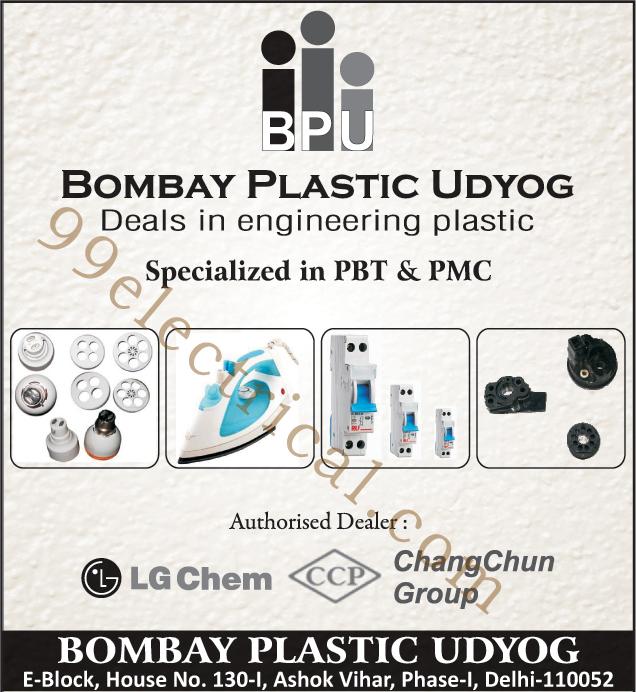 PBT Plastics, PMC Plastics