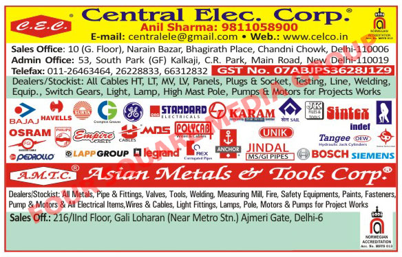 Cables, HT Panels, LT Panels, MV Panels, LV Panels, Electrical Plugs, Electrical Sockets, Electrical Testing Equipments, Welding Machines, Switchgears, Lights, Lamps, High mast Poles, Electrical Motors, Electrical Pumps
