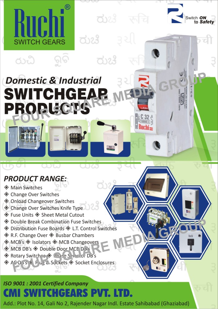 Switchgears Change Over Switches Kit Kat Fuses Bus Bars Electrical And Fuse Boxes Distribution Boards Reversing Mcb Switch Gears As An