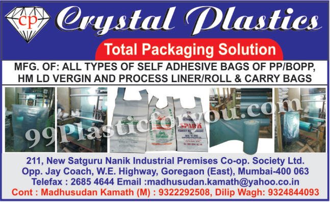 PP Self Adhesive Bags, BOPP Self Adhesive Bags,  HM Self Adhesive Bags, LD Self Adhesive Bags, Vergin Shelf Adhesive Bags, PP Process Liner, BOPP Process Liner, HM Process Liner, LM Process Liner, Vergin Process Liner, PP Process Rolls, BOPP Process Rolls, HM Process Rolls, LD Process Rolls, Vergin Process Rolls, PP Self Adhesive Carry Bags, BOPP self Adhesive Carry, Bags, HM Self Adhesive Carry Bags, LD Self Adhesive Carry Bags, Vergin Self Adhesive Carry Bags