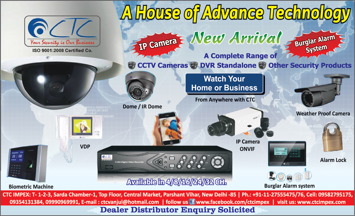 Ip Cameras, Weather Proof Camera, Alarm Lock, Burglar Alarm Systems, CCTV Cameras, DVR Standalone, Digital Video Recorder Standalone, Vdp, Video Door Phone, Biometric Machines, Security Products,Dome camera, Ir Dome Camera