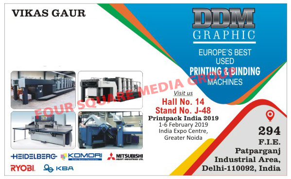 Used Printing Machines, Used Offset Printing Machines, Used Binding Machines,Binding Mchine, Offset Printing Machine, Printing Machinery, Paper Cutter Machine, Folding Machine