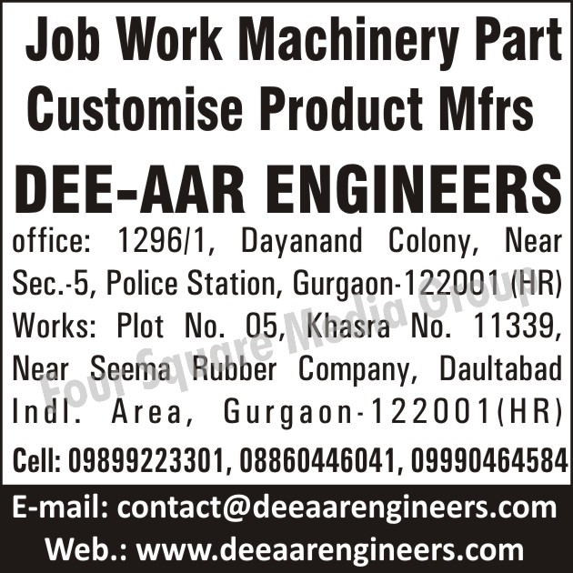 Customised Machinery Products | Customized Machinery Products - Dee